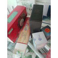 化妆品包装盒定做高档面膜盒护肤品彩盒保健品白卡纸盒印刷定制