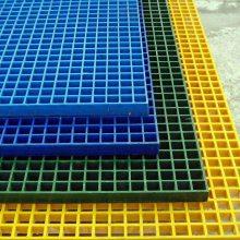 开原玻璃钢格栅制造厂商 玻璃钢格栅地沟盖板