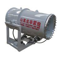 北京降尘喷雾机自动喷雾机50米 多功能综合治理 专业厂家