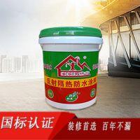价格优惠 沿海地区专用反射隔热防水面漆保色耐酸碱 中国中建专用