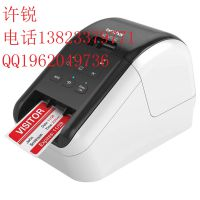 兄弟标签机QL-810W标签标识机