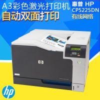 徐汇区爱普生针式打印机维修点,EPSON打印机上门维修电话,EPSON打印机维修中心