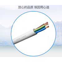 ANHG9200耐寒耐候耐腐蚀柔性电缆抗磨损特种电缆