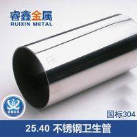 304不锈钢热水管 DN50以下覆塑管 热水管保温聚乙烯价格