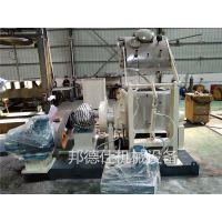 供应硫化橡胶生产设备 广东压力型捏合机 邦德仕值得信赖