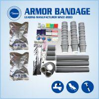安信铠装带装甲带工业绷带 玻璃纤维 绷带 强化胶带