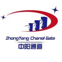 深圳中阳通道科技有限公司