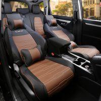 本田CRV坐垫全包围2017款新CRV专用汽车坐垫座套四季通用装饰改装