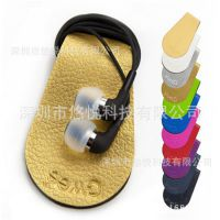 皮质磁铁纽扣 可爱耳机收纳整理带