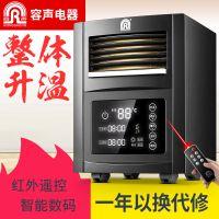 容声取暖器大面积黑色暖风机家用速热迷你空调小太阳包邮节能省电