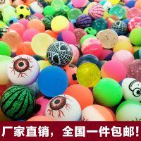 32号混装橡胶弹力球一元扭蛋机专用一包100个儿童玩具弹力球