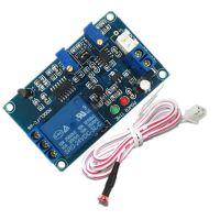 5V/12V/24V 光敏电阻传感器继电器模块 光控延时可调开关 无光感