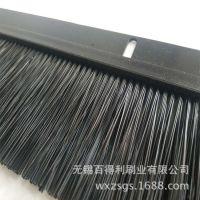 专业制作 各种型号尼龙毛刷条  防静电毛刷条 密封毛刷 厂家直销