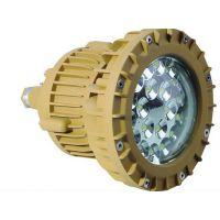 湖北武汉BZD130-40X吸顶式LED防爆泛光灯厂家