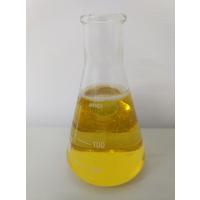 巴斯厂家供应优质722水性环氧固化剂 水性离子型胺类固化剂 免费供样