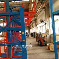 浙江衢州伸缩悬臂货架案例 跨时代的新型管材 钢材 槽钢 角钢 圆钢的存储方式