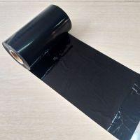 条码打印机碳带-日鑫条码-碳带