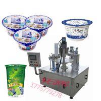 杯碗盒全自动灌装封口机/牛奶 酸奶 豆奶 果冻布丁灌装封口机