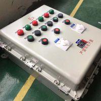 BXMD-4/100K防爆照明动力配电箱