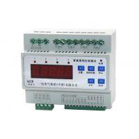 一电ASF.RL.4.16A智能照明控制模块带消防反馈