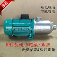 威乐不锈钢卧式空调热泵锅炉循环增压水泵MHI206-1/10/E/1-220-50