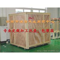 辽阳木制包装箱,熏蒸包装箱厂家