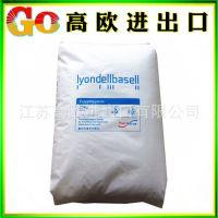 耐冲PP/韩国大林BASELL/EP300R 共聚聚丙烯 高韧性