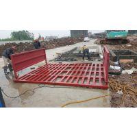 长沙市矿场工程车3米洗车槽mm-112