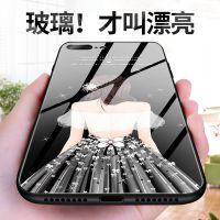 拉威斯 手机壳适用于苹果6/6S iPhone6/6S彩绘钢化玻璃手机套外壳