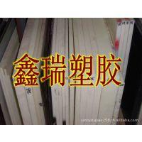 长期供应杭州聚甲醛棒材 进口德尔林塑料 黑色乙缩醛棒 国产POM板