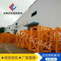 塔机标准节 塔吊标准节 各种型号标准节方管/圆管/扣方 塔机配件
