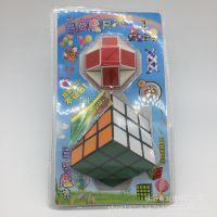 厂家直销减压魔方 魔方益智类玩具 五元百货货源 五元店货源