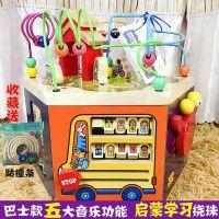 多功能绕珠百宝箱宝宝串珠积木婴幼儿童1-3岁早教益智金宝贝玩具