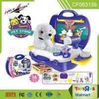 创意新款儿童益智过家家宠物店美发饰品玩具手提箱亲子互动玩具
