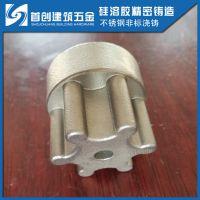 厂家直销来图来样加工 专业制作304不锈钢精密铸造 非标加工