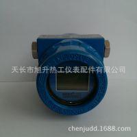 温度计表壳厂家专业供应温度计表壳  高品质温度计表壳