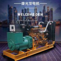 厂家批发价格 150千瓦上柴柴油发电机组 全铜永磁发电机150kw