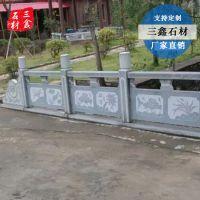 厂家专业定做 园林景观石栏杆 芝麻白花岗岩 石栏杆柱 工程承包