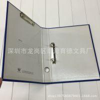 批发永得利HQ334硬纸板文件夹 A4双夹 D型2孔夹+板夹 资料夹