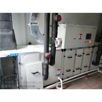 热回收式除湿机组 除湿机实力生产厂家 柏岛供