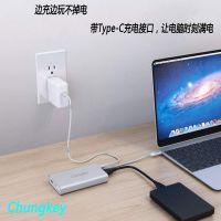 轻薄本单口问题靠什么来解决?-----用创基USB-C扩展坞