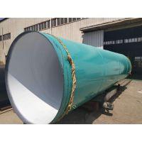 喷涂环氧树脂粉末防腐钢管厂家