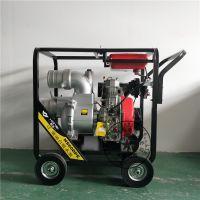 翰丝6寸柴油机抽水机混流泵HS60DPE