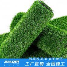 上海人工草坪建设设计装修厂家销售