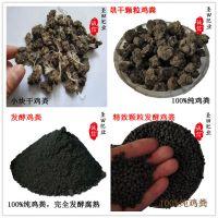 天津干鸡粪报价 天津河东干鸡粪厂家 河西发酵羊牛粪有机肥基地二十年老厂