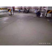 德阳混凝土路面修补哪种材料比较方便