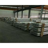 北京铝棒-苏州泰格洛克 公司-5052铝棒