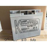 英国KE金能量蓄电池SS12-200铅酸免维护12V200AH阀控式密闭蓄电池 专卖店