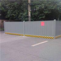 深圳pvc围挡工地施工塑料围栏供应