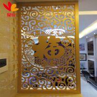 厂家可来图定做中式屏风隔断客厅装饰材料 来样加工平面素板通花